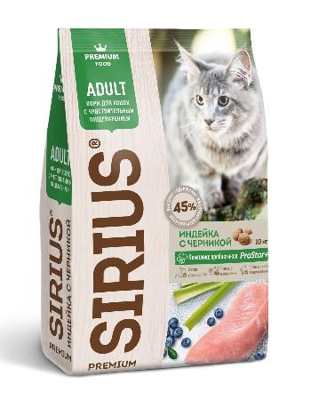 Sirius сухой корм для взрослых кошек Индейка с черникой