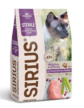 Sirius сухой корм для стерилизованных кошек Индейка и курица