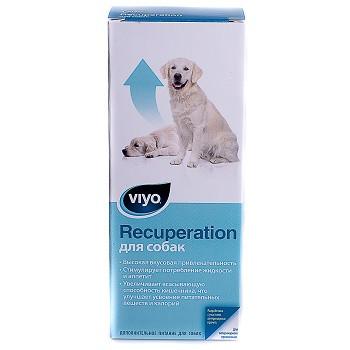VIYO Recuperation Dog питательный напиток для собак