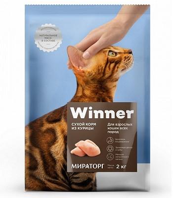 Winner сухой корм для взрослых кошек с курицей
