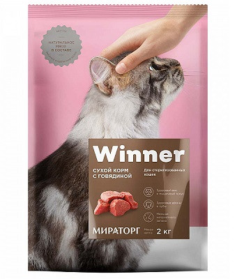 Winner сухой корм для стерилизованных кошек с говядиной